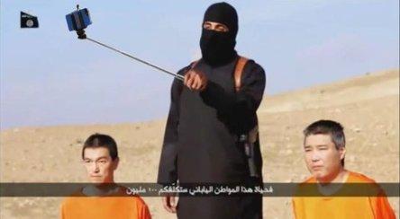 ISISmeme-1423508660